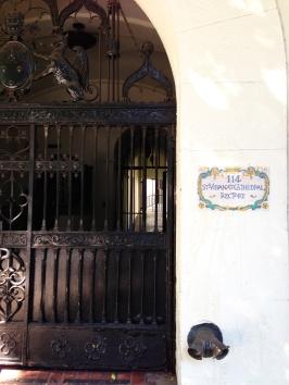 St Vibiana
